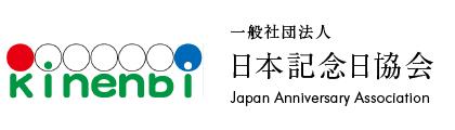 Googleロゴ(ひな祭りver)