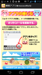 Screenshot_2014-07-07-17-23-35.png