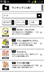 Screenshot_2013-11-06-12-44-20.png