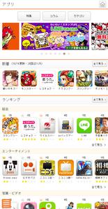 SnapCrab_NoName_2014-10-31_11-10-34_No-00.png